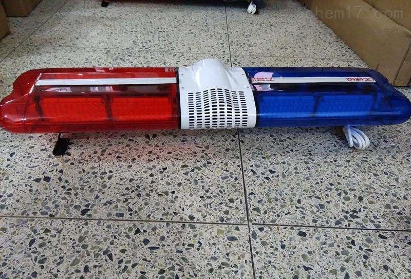 治安巡逻长排警示灯  道路执法车警灯警报器