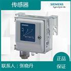 上海QBM2030-1U西门子传感器
