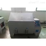 浙江温州生产盐雾测试箱