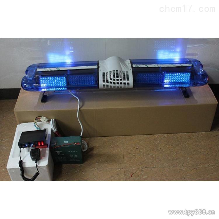 电动巡逻车车顶警示灯  LED车顶爆闪灯