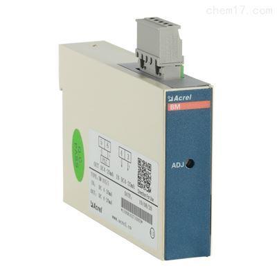 BM-DIS/I富二代抖音视频無源電流隔離器