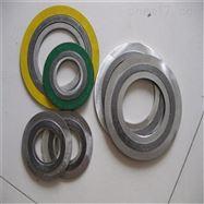 耐高壓D1222內外環金屬纏繞墊片供貨商