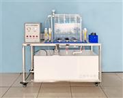 板式膜生物反应器实验装置