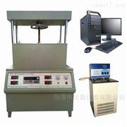 DRH-600导热系数测试仪(防护热平板法)