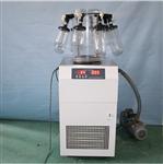 析宇品牌FD-1D-50冷冻干燥机FD-1D-50