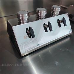 3联液晶显示屏操作微生物限度仪