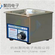 加热型超声波清洗机数控功率可调节