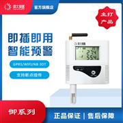 ZDW-N丝瓜破解版儀器 溫濕度變送器 NB IoT