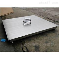 2吨不锈钢电子磅秤 2t全304材质电子地秤