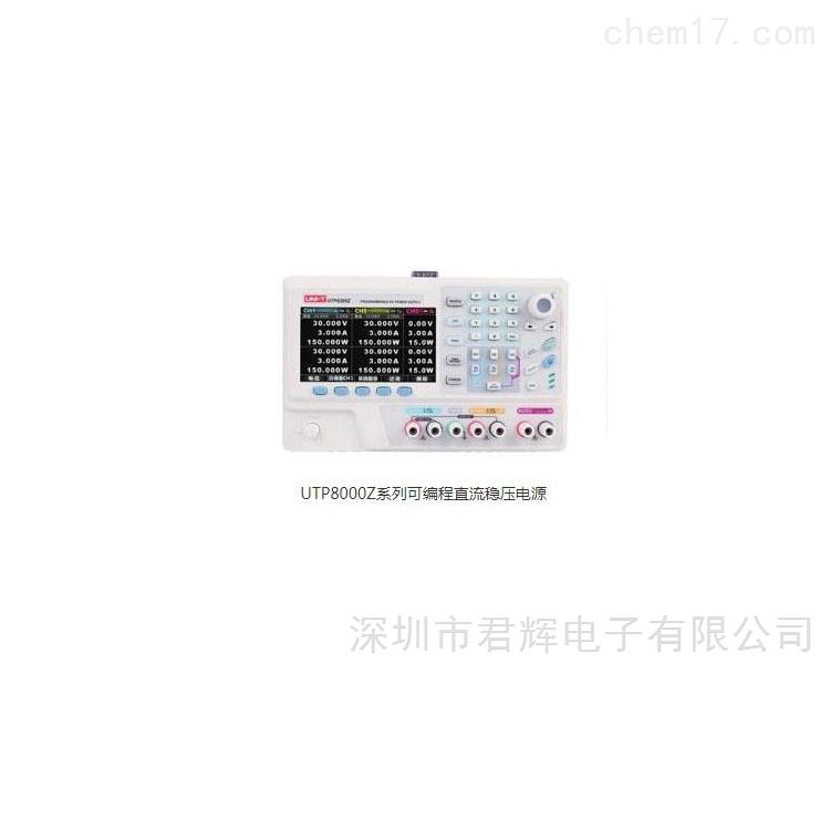 UTP8303Z可编程直流稳压电源