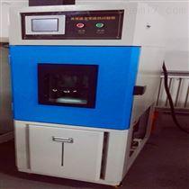 北京 小型高低温湿热试验箱