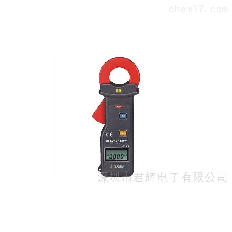 UT251A 高精度钳形漏电流表