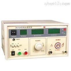 HY2672E耐电压测试仪