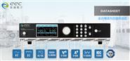 台湾华仪EAL5000电网模拟交流电源0.5KV-6KV