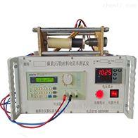 WDT石墨炭素材料電阻率測定儀