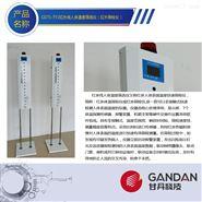 高低可调立柱式测温仪高精度体温检测仪器