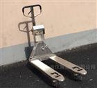 化工廠使用不銹鋼防腐蝕性搬運車電子秤供應