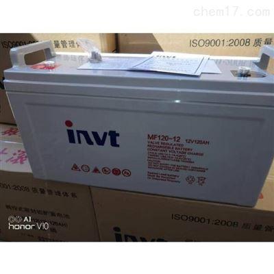 MF250-12英威腾阀控式蓄电池铅酸免维护12V250AH