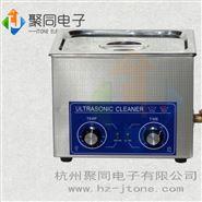 浙江聚同不锈钢超声波清洗机数控功率可调节