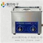 聚同定制超声波清洗机 乳化提取清洗