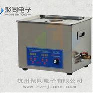 厂家定制超声波清洗机数控功率可调节