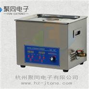 落地式超声波清洗机小型数控功率可调节