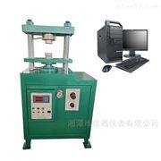 湘科SGY-II保温耐火材料智能式压缩强度试验机