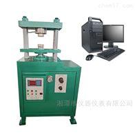 湘科SGY-II保溫耐火材料智能式壓縮強度試驗機