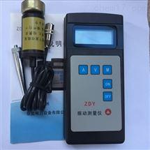 数显振动测量仪厂家推荐