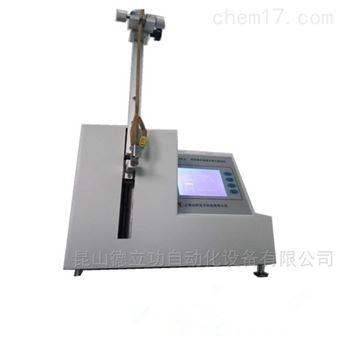 FL0325-A辽宁卖导尿管牢固度测试仪各类导管厂家
