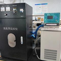 光催化反应釜CY-GHX-B大容量光解水反应器