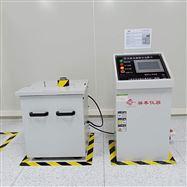 XF/ZDT-50VT上海振动测试台