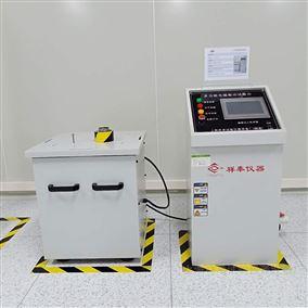上海振动测试台