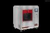 立式实验室清洗机220L-420L