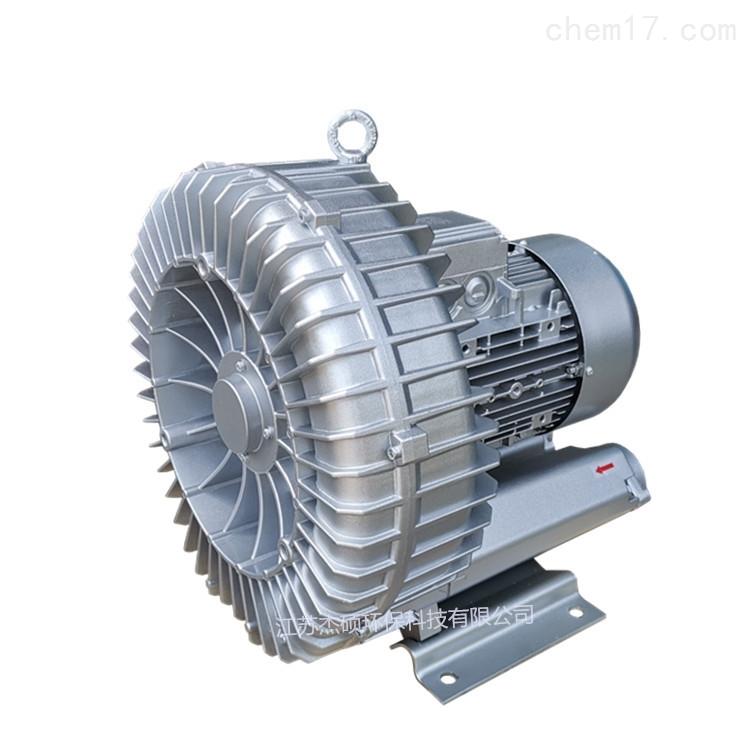 污水处理高压曝气气泵
