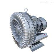 JS旋涡增氧气泵
