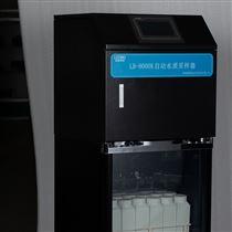 水樣等比例采樣器LB-8000K