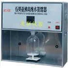 SYZ-B高純水蒸餾器