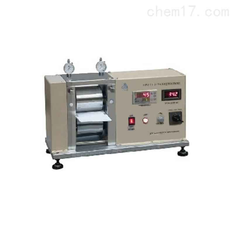 加热型电动对辊轧机 电池实验设备