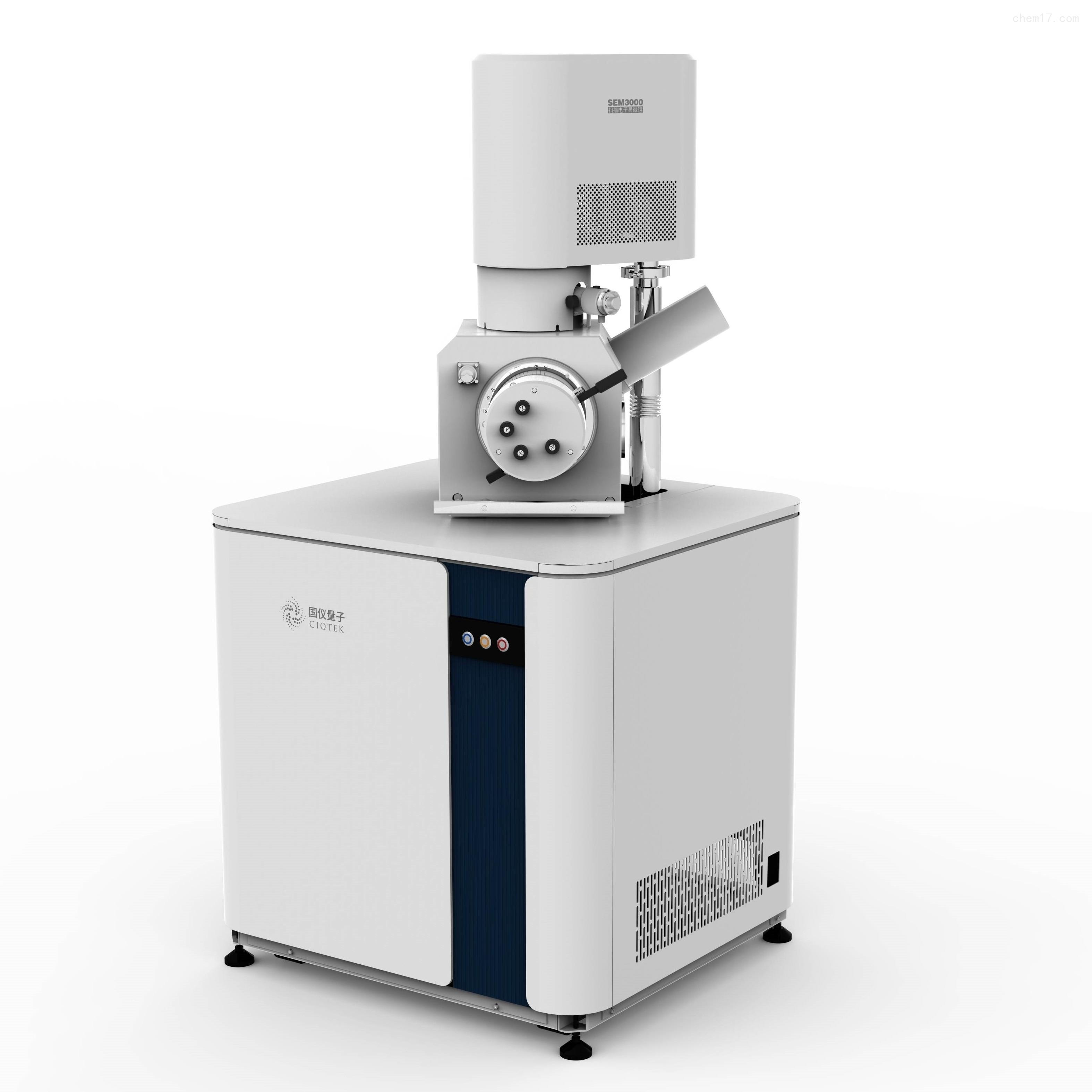 钨灯丝扫描电子显微镜SEM电镜
