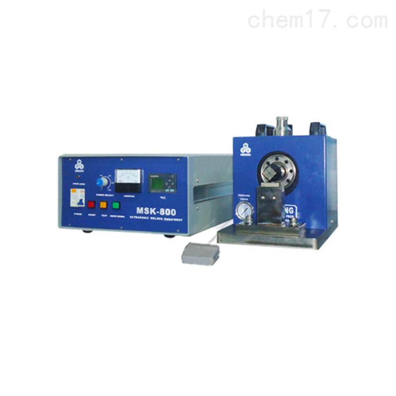 超声波极耳金属点焊机 软包电池实验设备