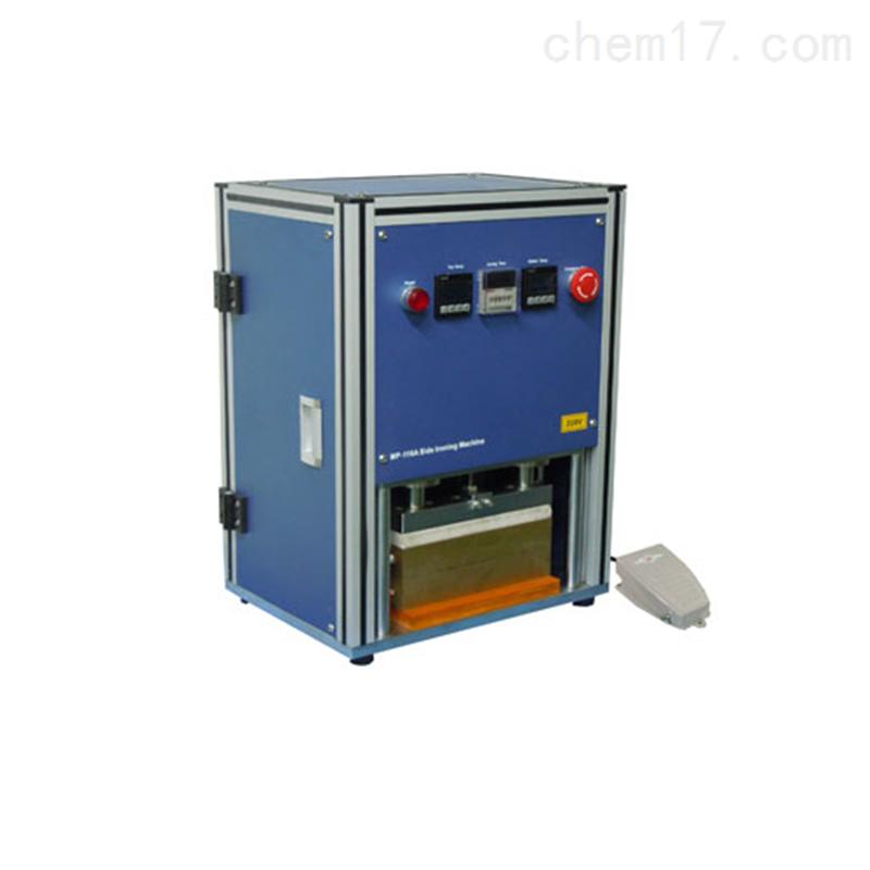 气动烫边机 软包电池实验设备