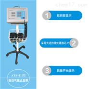 自动气压止血带止血仪 ATSB-III型