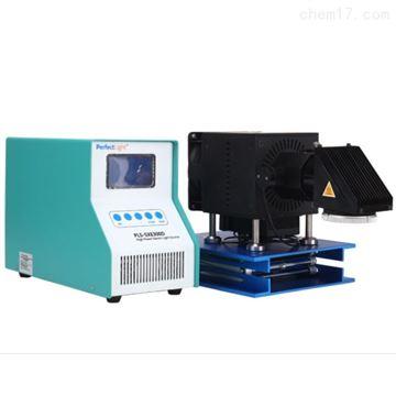 Microsolar300高性能模拟日光氙灯光源