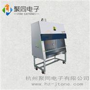 聚同厂家定制标准型生物安全柜单双人尺寸