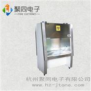 百分外排生物安全柜 尺寸可定制洁净工作台