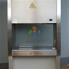 廠家全鋼生物安全柜 單雙人全排工作臺