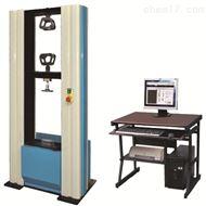 微机双交流伺服电机控制自动杯突试验机