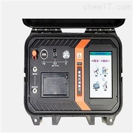 ZRX-30248携式测氡仪