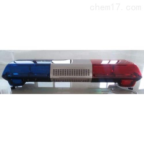 华安报警器维修1.2米车顶警灯警报器LED